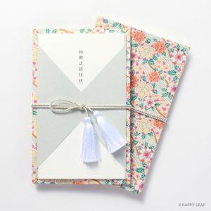 結婚式 招待状 咲桜
