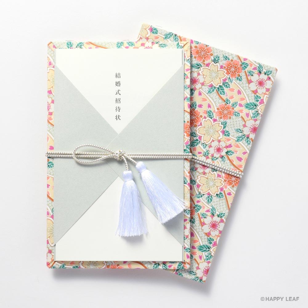 結婚式 招待状 咲桜 2