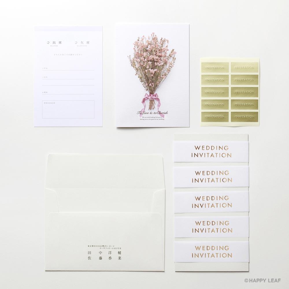 結婚式 招待状 ライスフラワー 10