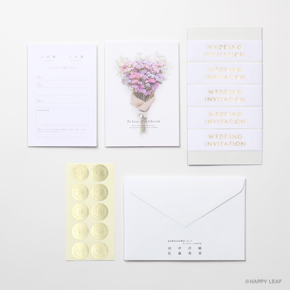 結婚式 招待状 スターチス 10