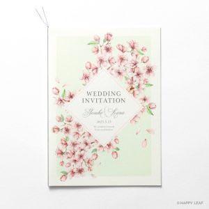 結婚式 招待状 plaisir グリーン
