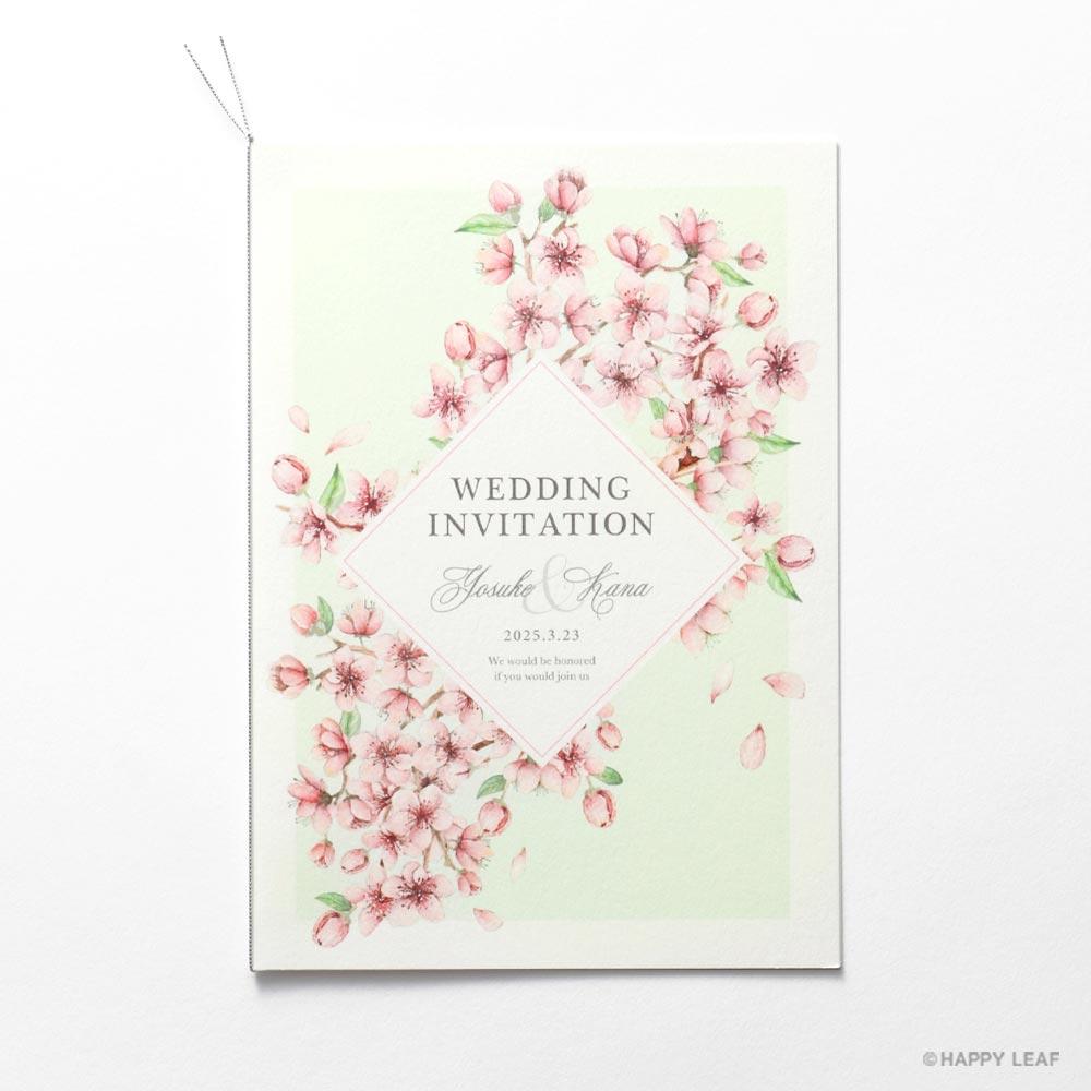 結婚式 招待状 plaisir グリーン 1