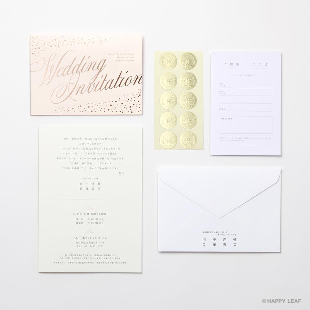 結婚式 招待状 perle 7