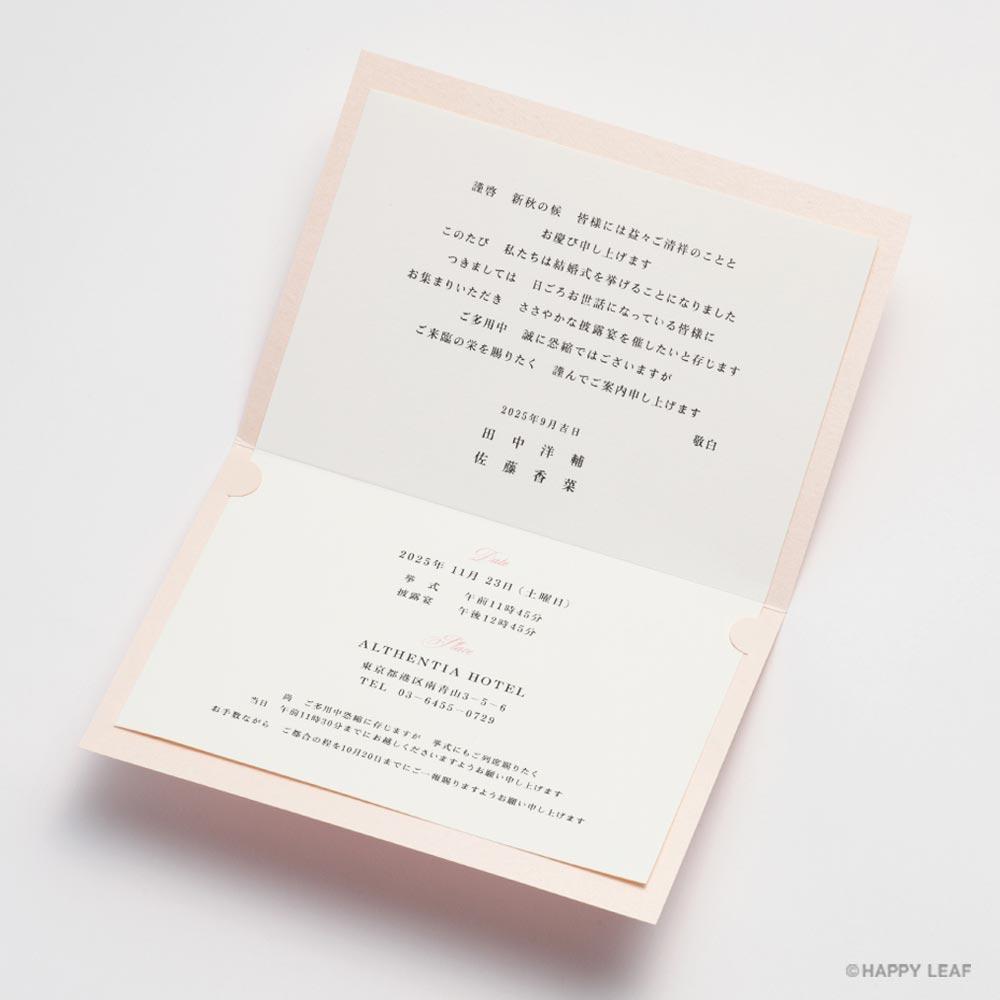 結婚式 招待状 perle 4