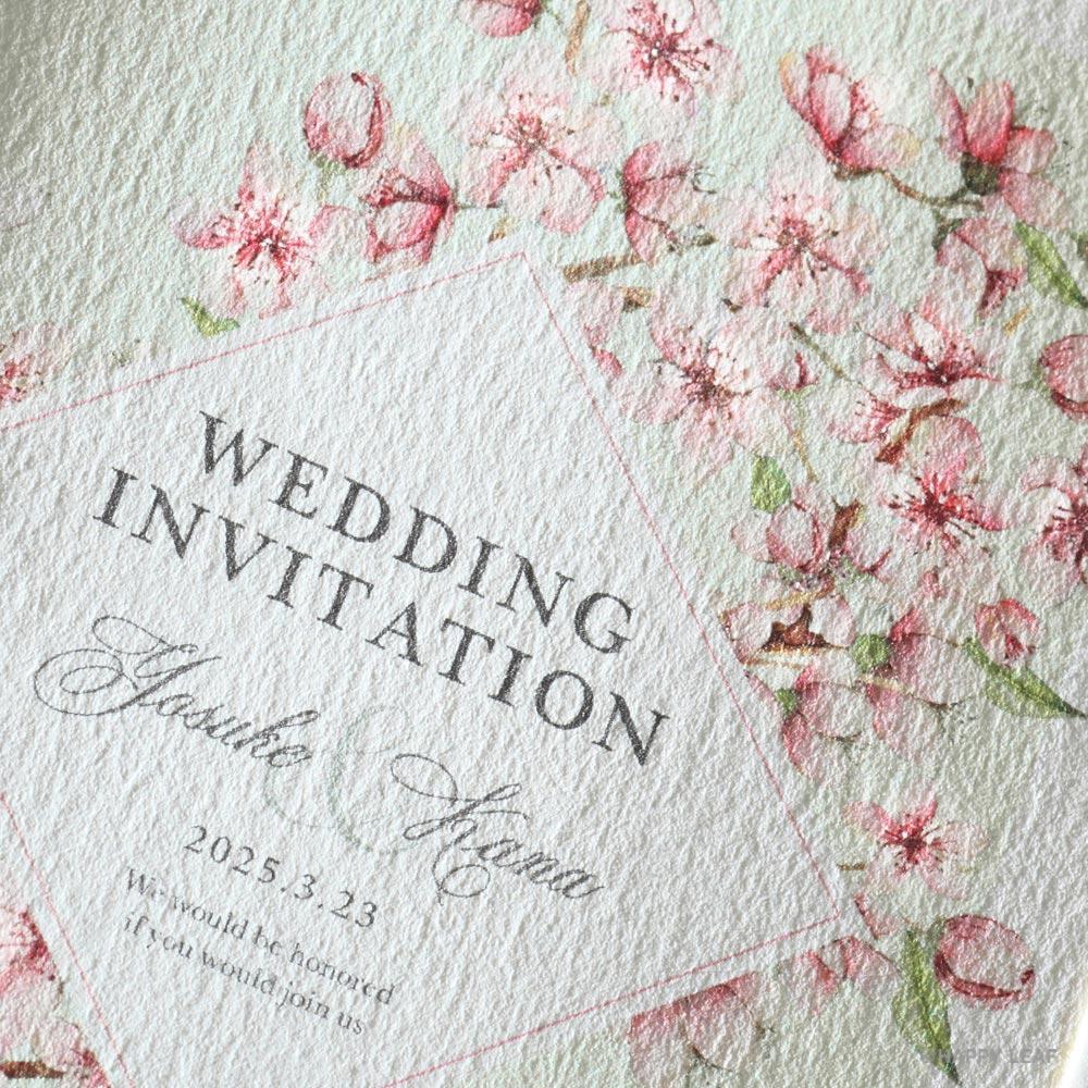 結婚式 招待状 plaisir グリーン 2