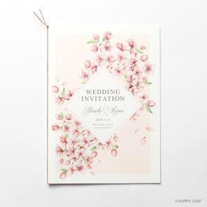 結婚式 招待状 plaisir ピンク