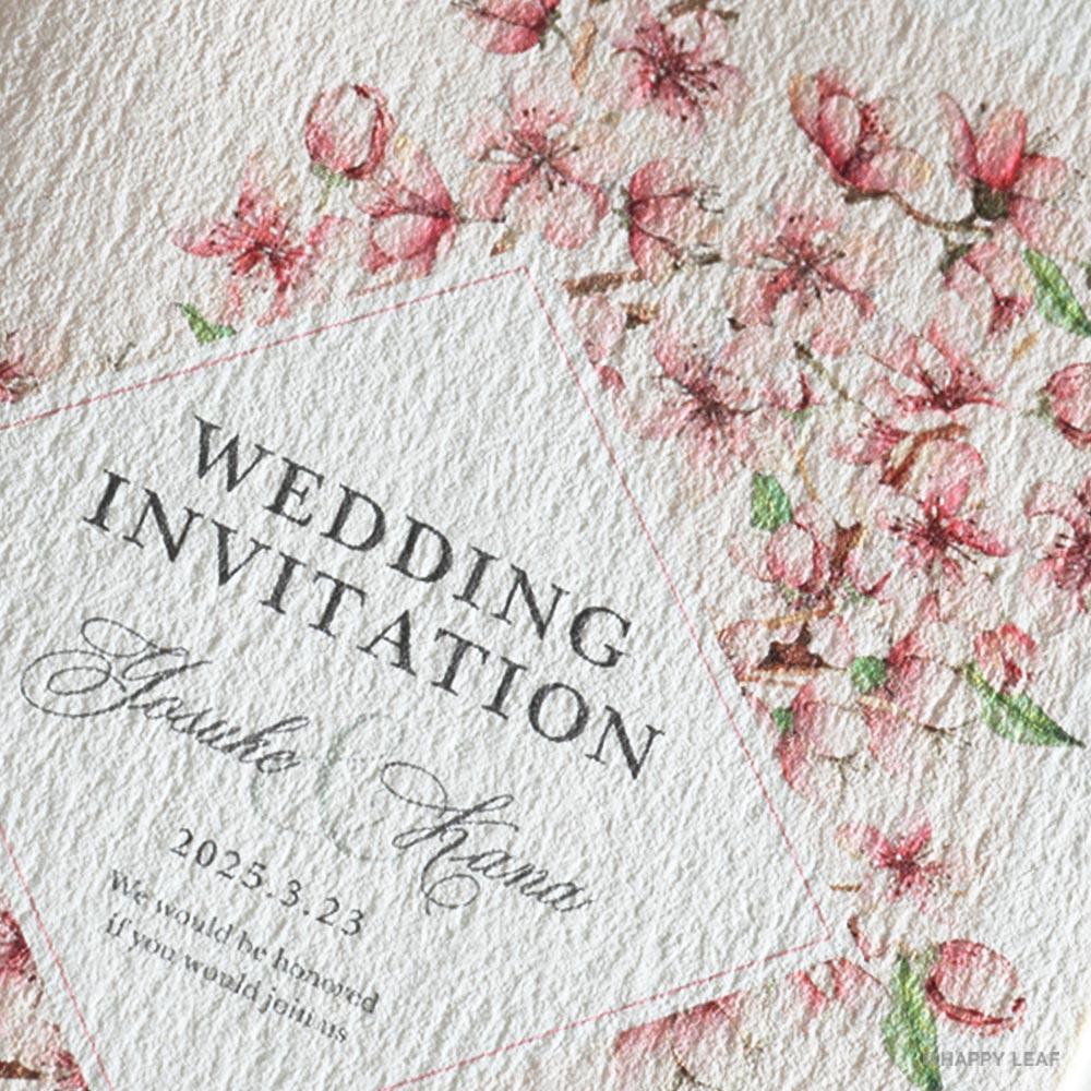 結婚式 招待状 plaisir ピンク 2