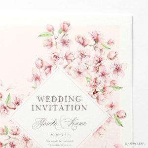 結婚式 招待状 plaisir ピンク イメージ