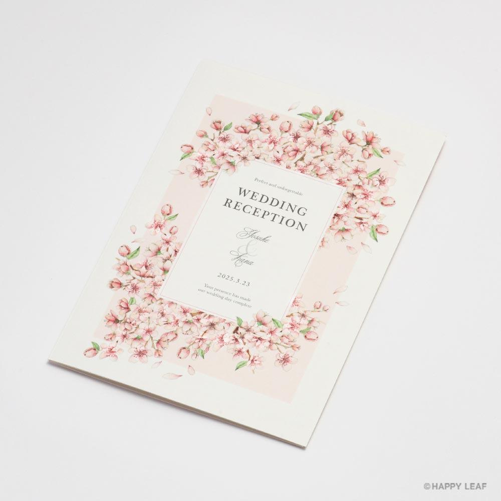 席次表 plaisir ピンク 6
