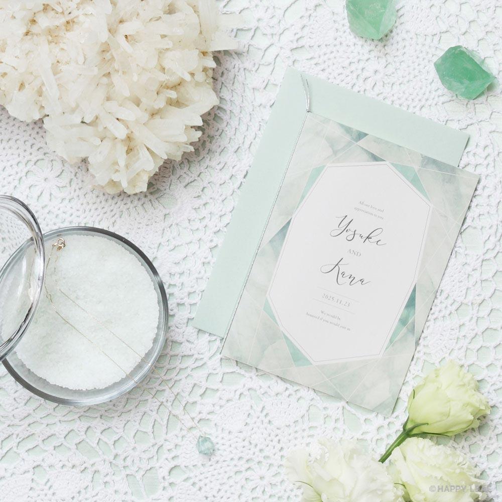 結婚式 招待状 quartz グリーン 1