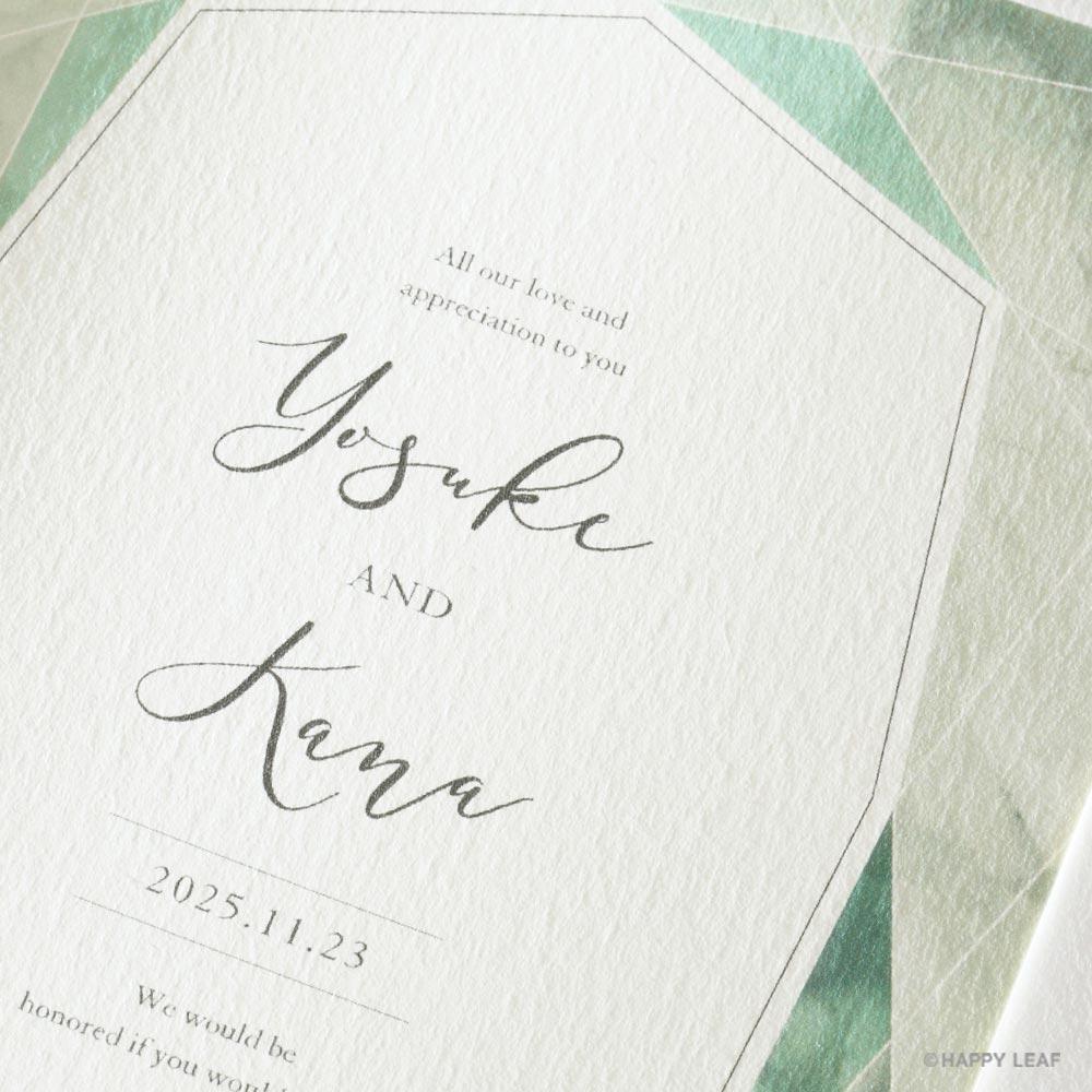 結婚式 招待状 quartz グリーン 3