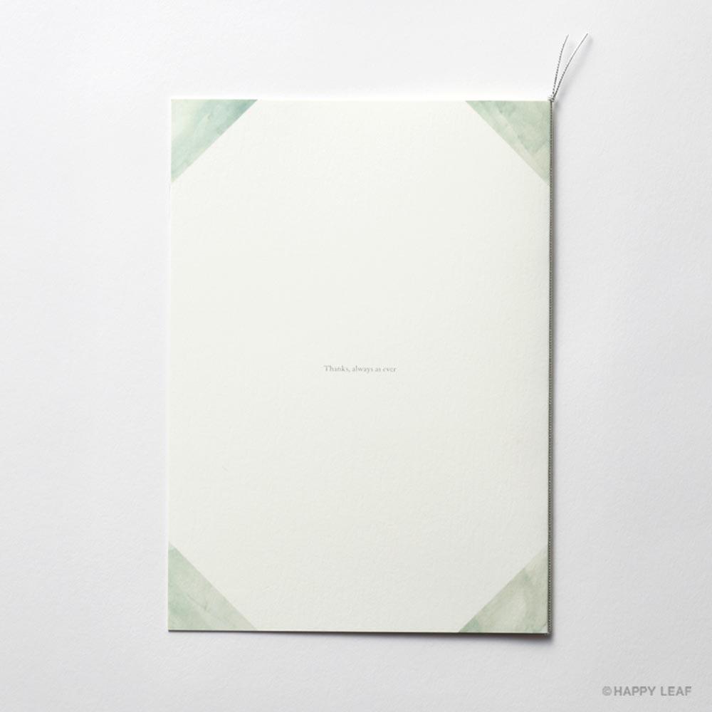 結婚式 招待状 quartz グリーン 4