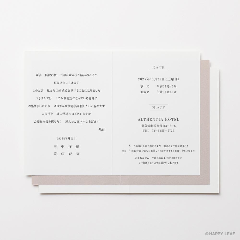 結婚式 招待状 quartz グリーン 5