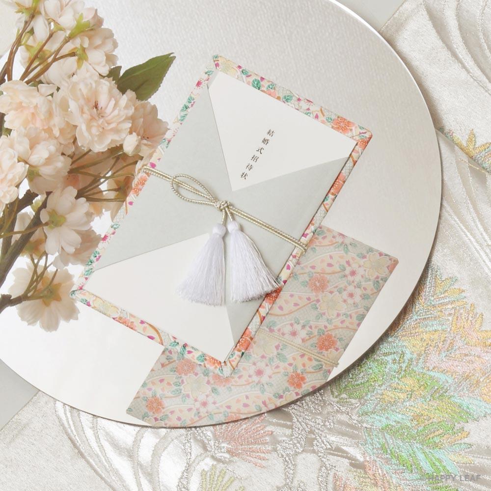 結婚式 招待状 咲桜 1