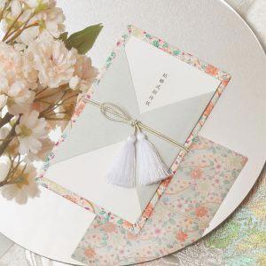 結婚式 招待状 咲桜 イメージ