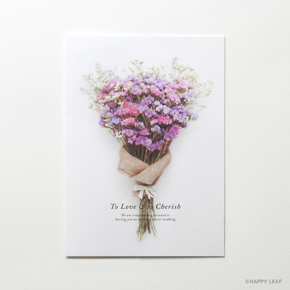 結婚式 招待状 スターチス 3