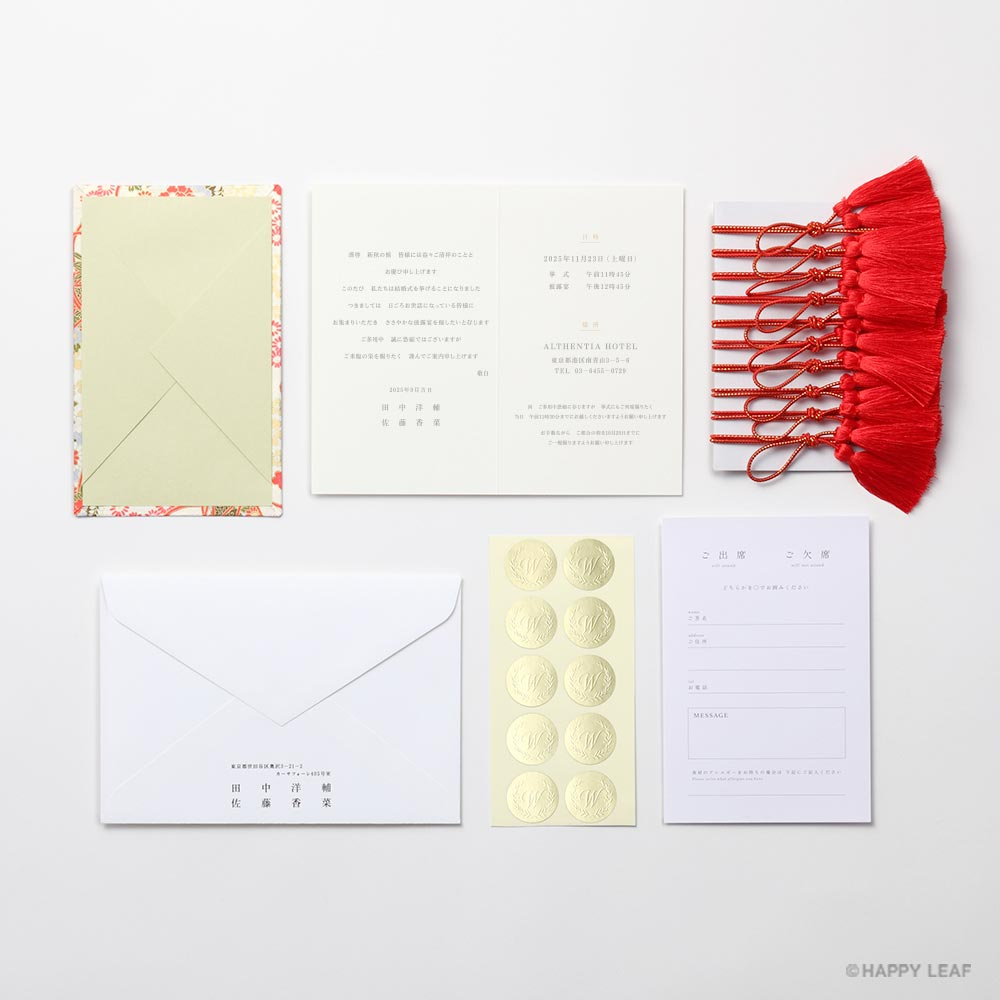 結婚式 招待状 和華 12