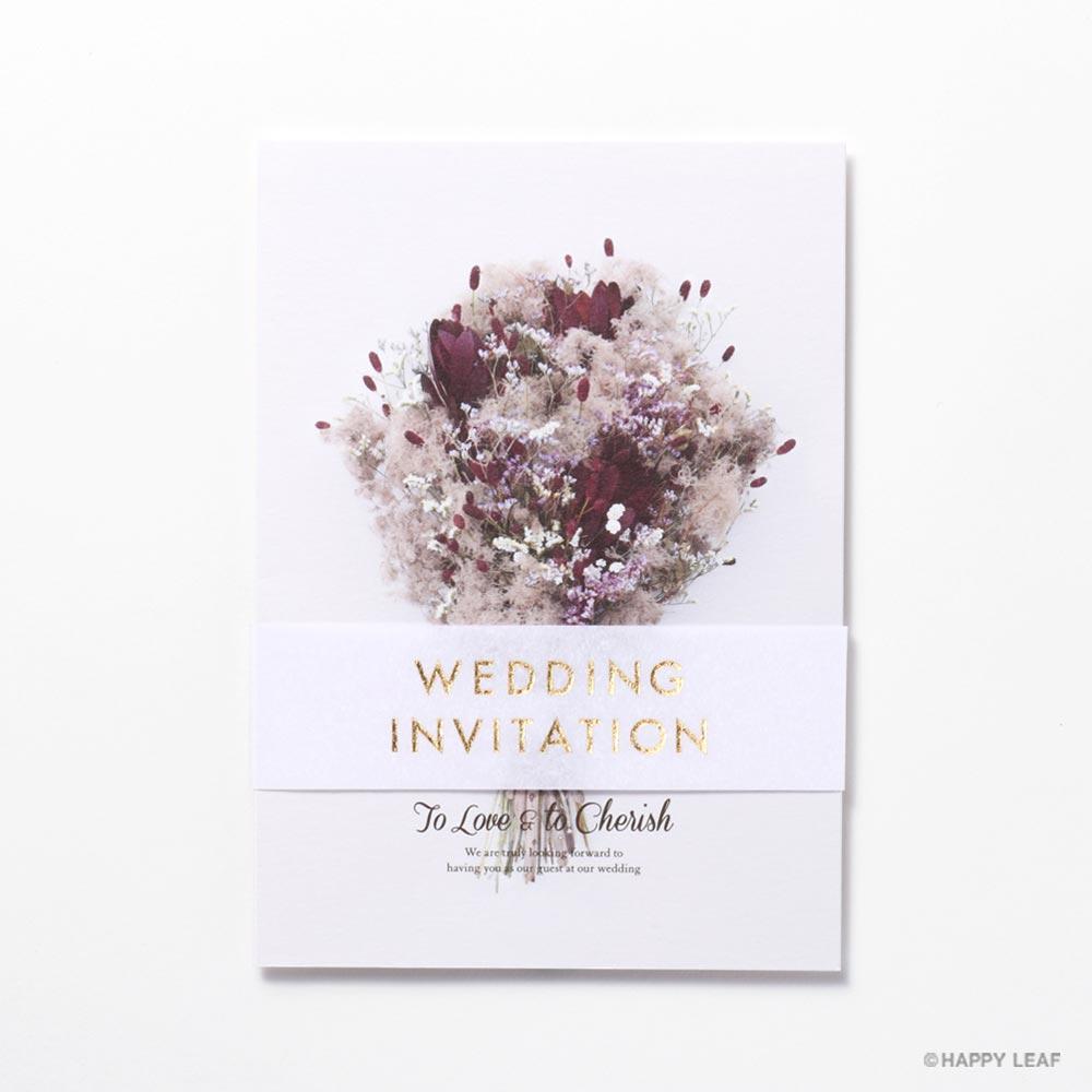 結婚式 招待状 スモークツリー 2