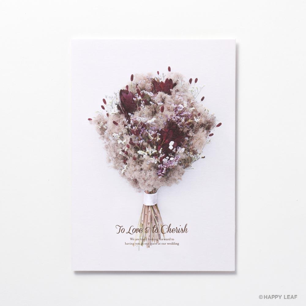 結婚式 招待状 スモークツリー 3
