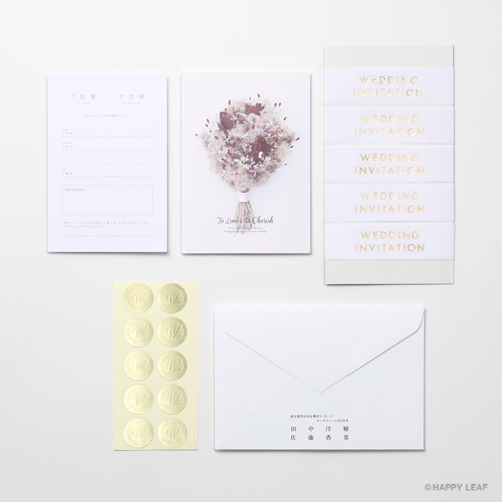 結婚式 招待状 スモークツリー 10
