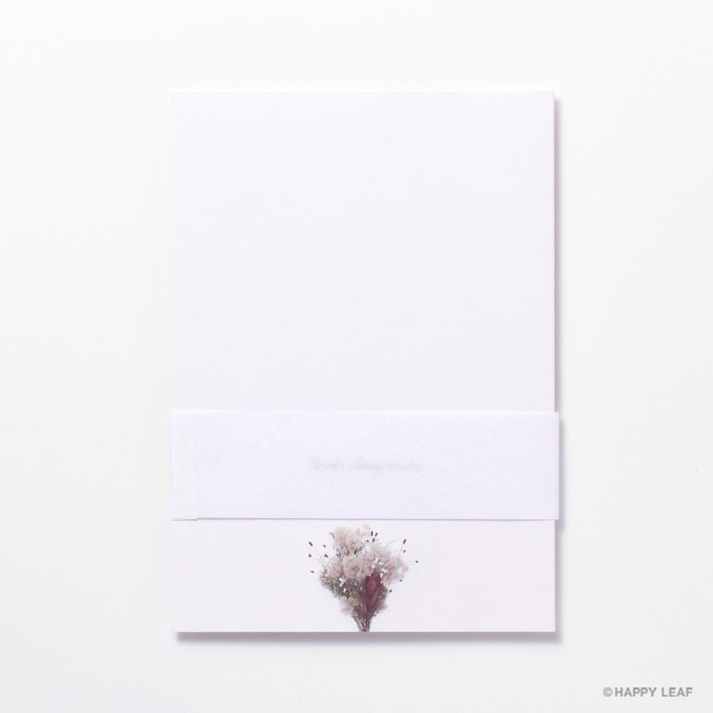 結婚式 招待状 スモークツリー 5