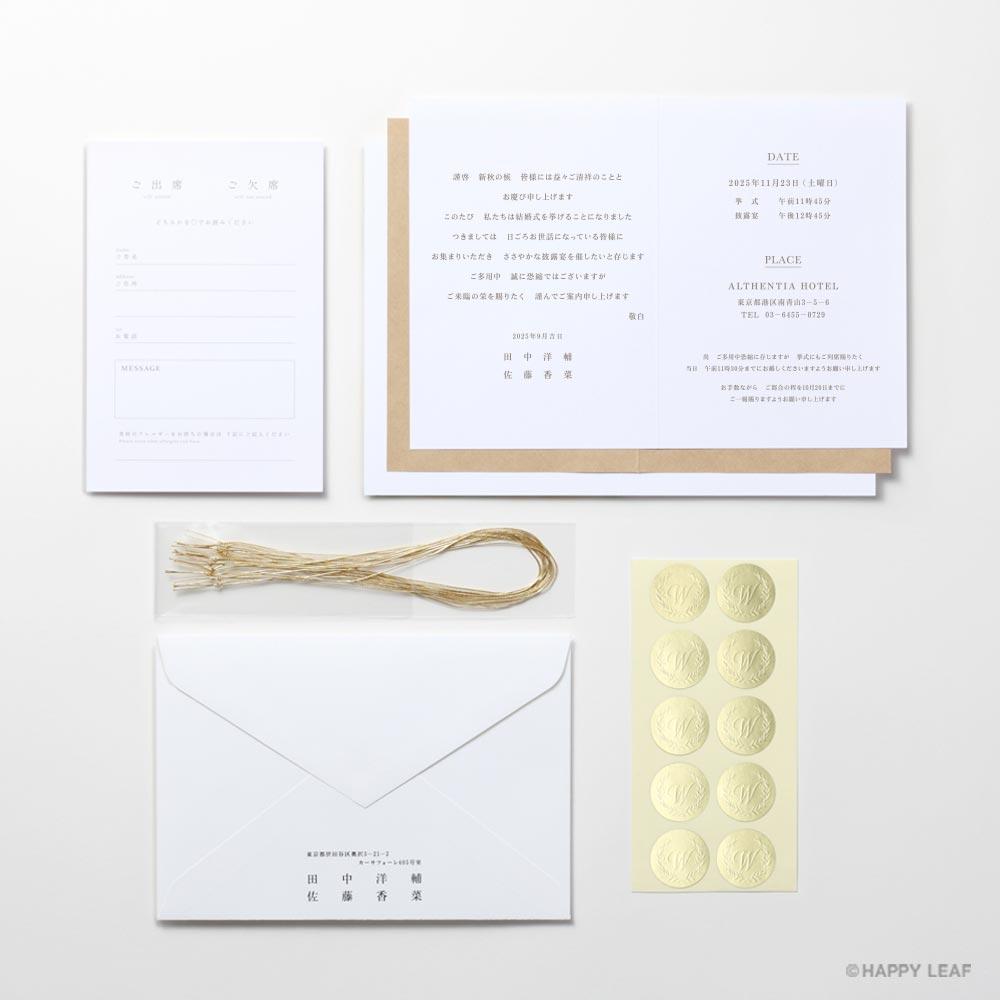 結婚式 招待状 Frais 7
