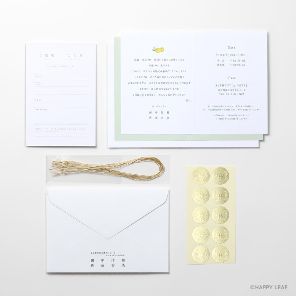 結婚式 招待状 Lemon 8