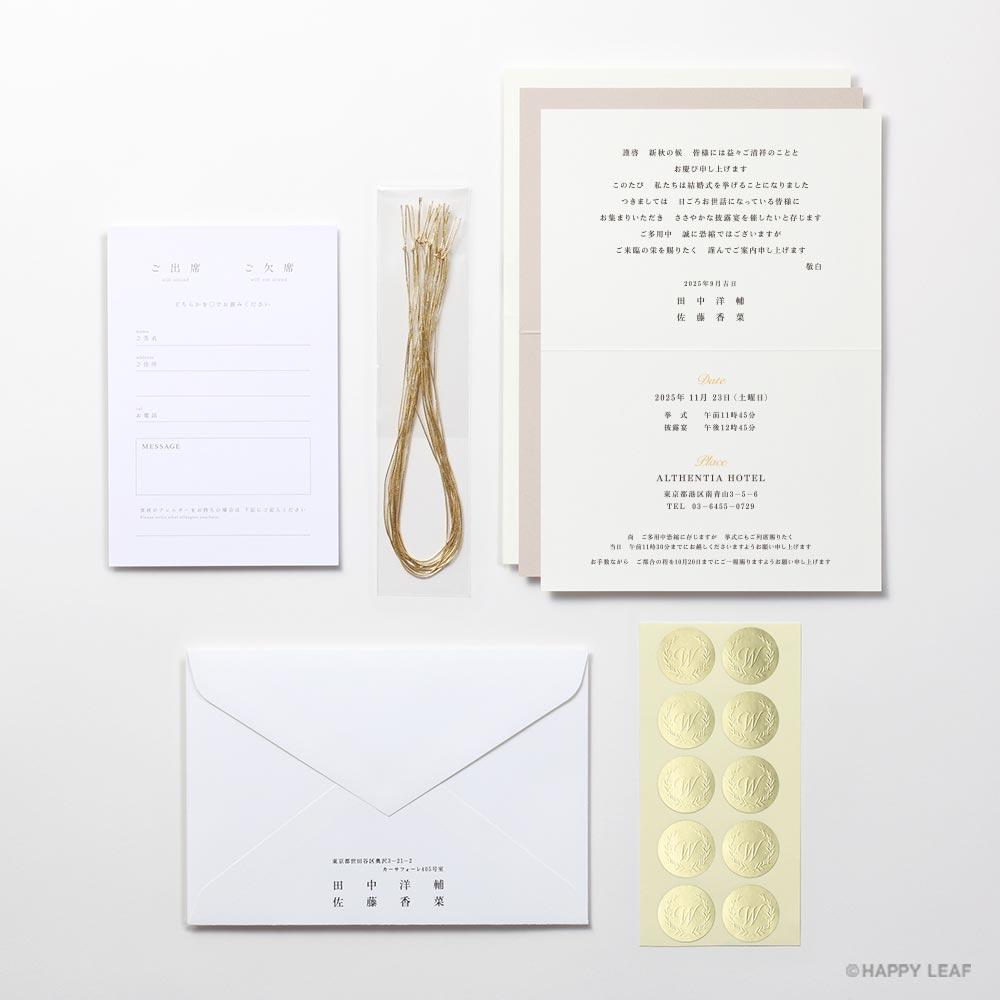 結婚式 招待状 canary 8