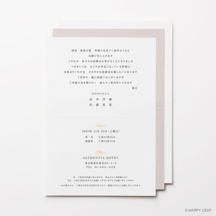 結婚式 招待状 canary 5