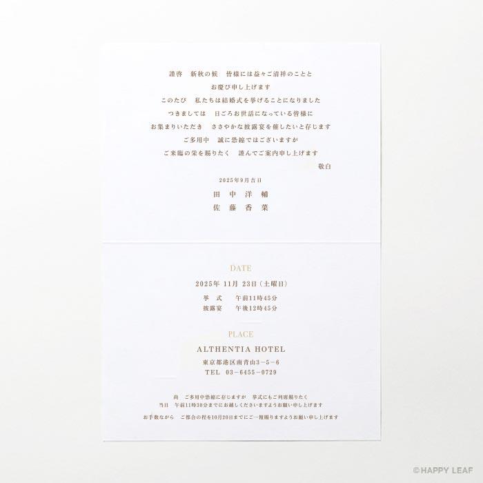 結婚式 招待状 carino 9