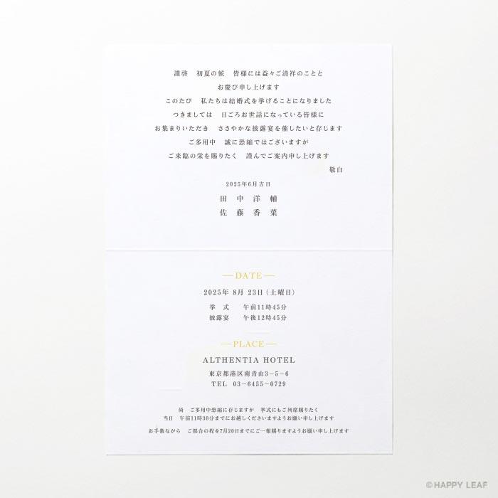 結婚式 招待状 カトレア 9