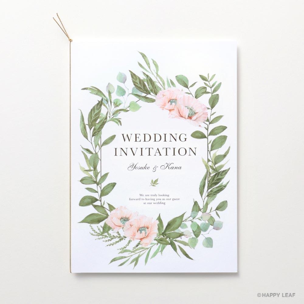 結婚式 招待状 Frais 1