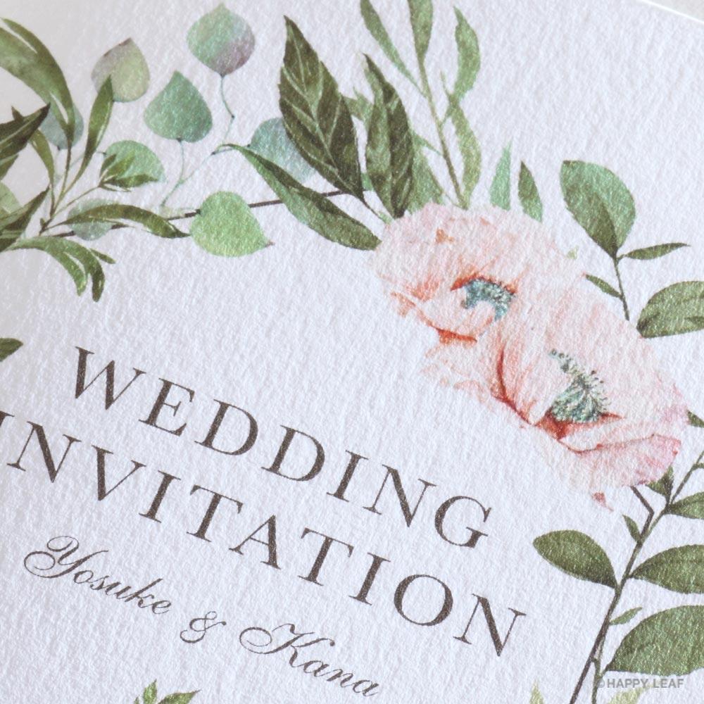 結婚式 招待状 Frais 2