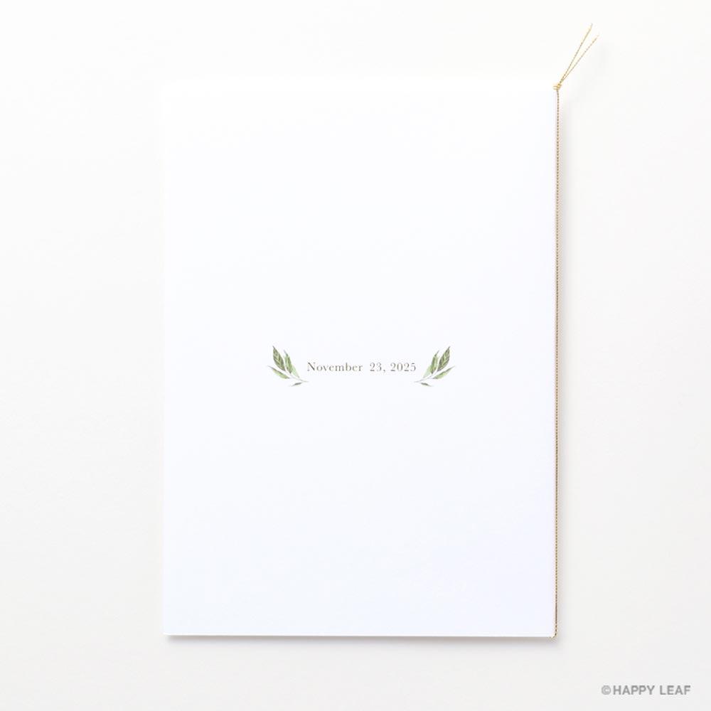 結婚式 招待状 Frais 3