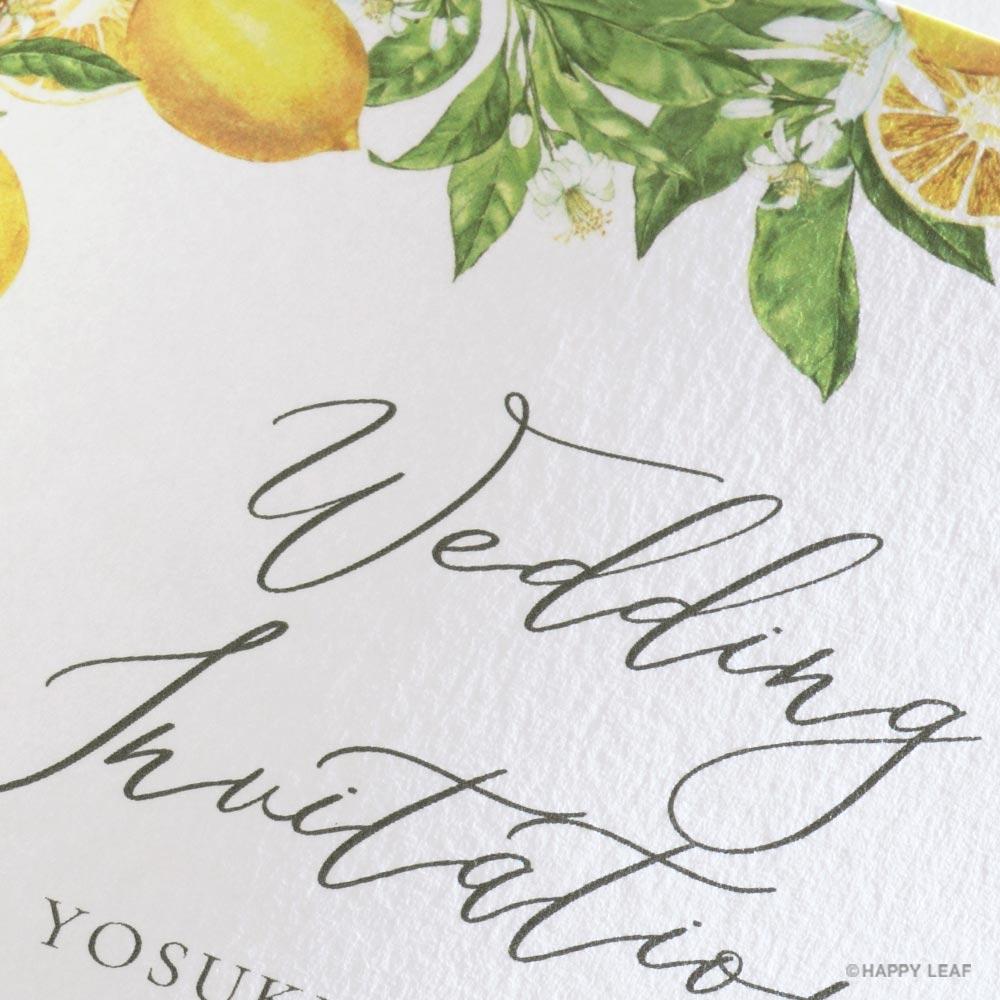 結婚式 招待状 Lemon 3