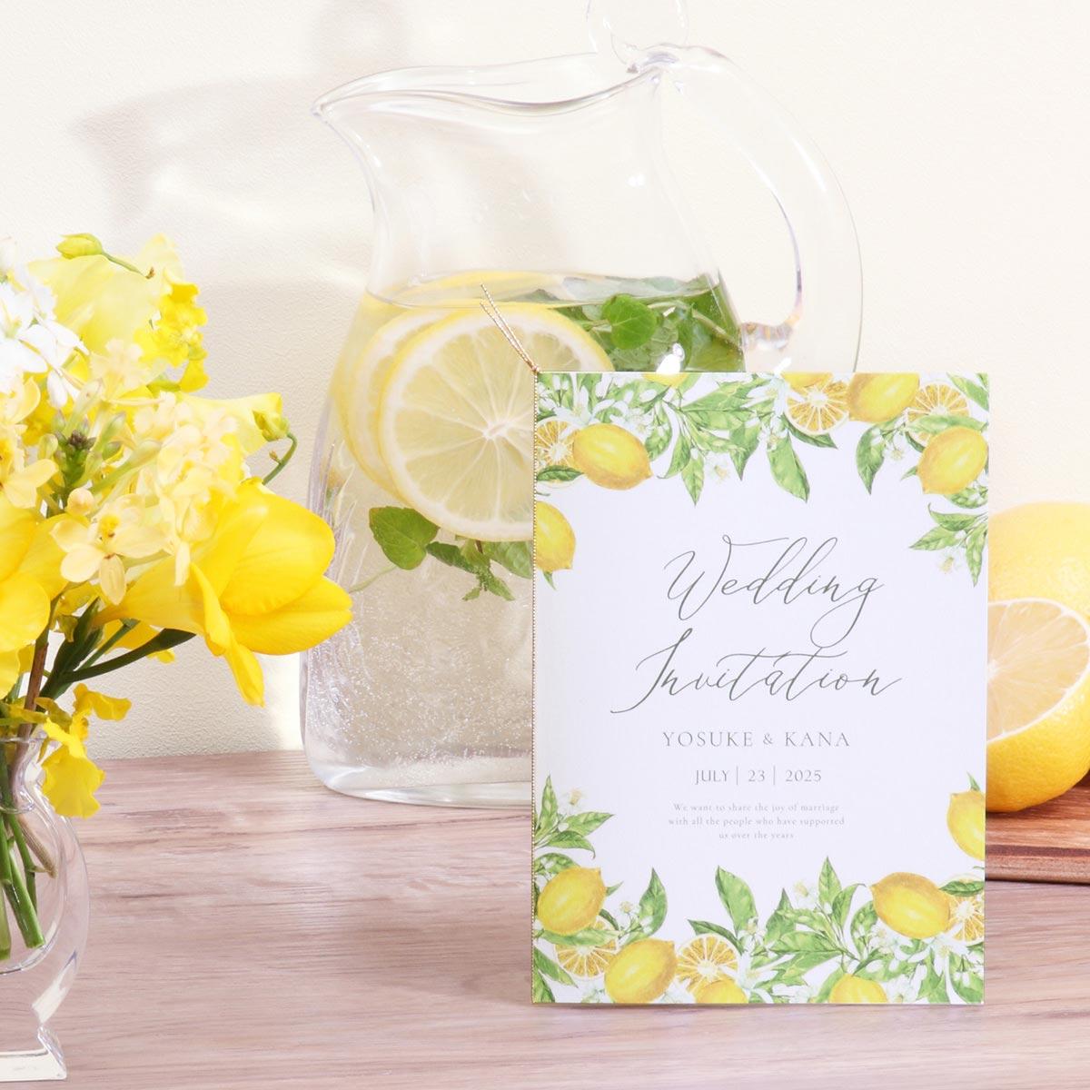 結婚式 招待状 Lemon 1