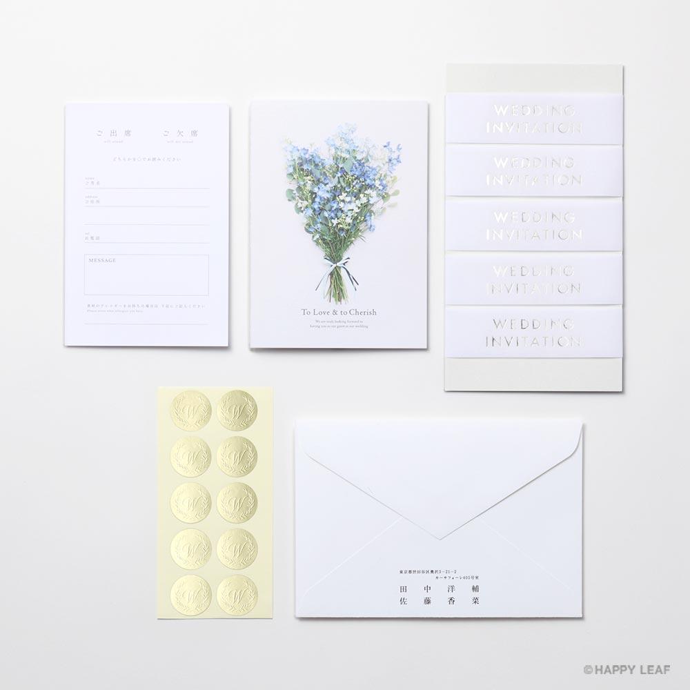 結婚式 招待状 デルフィニウム 12