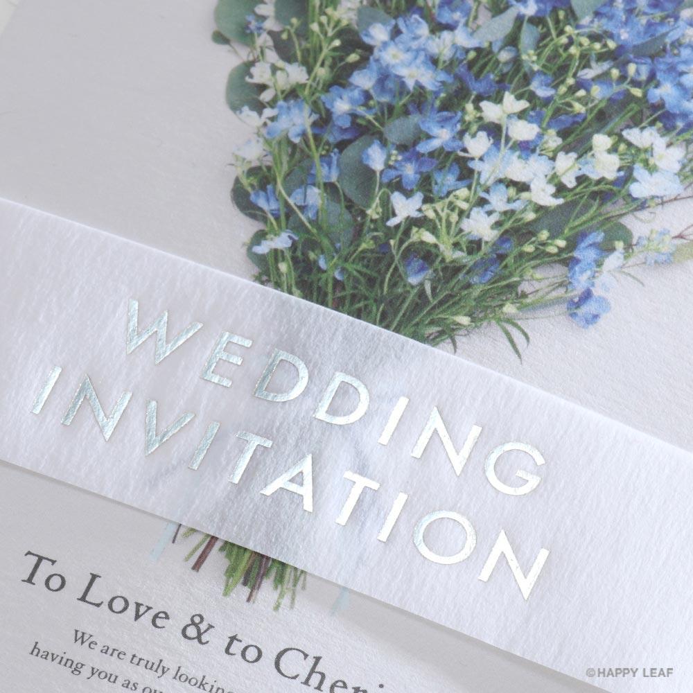結婚式 招待状 デルフィニウム 4