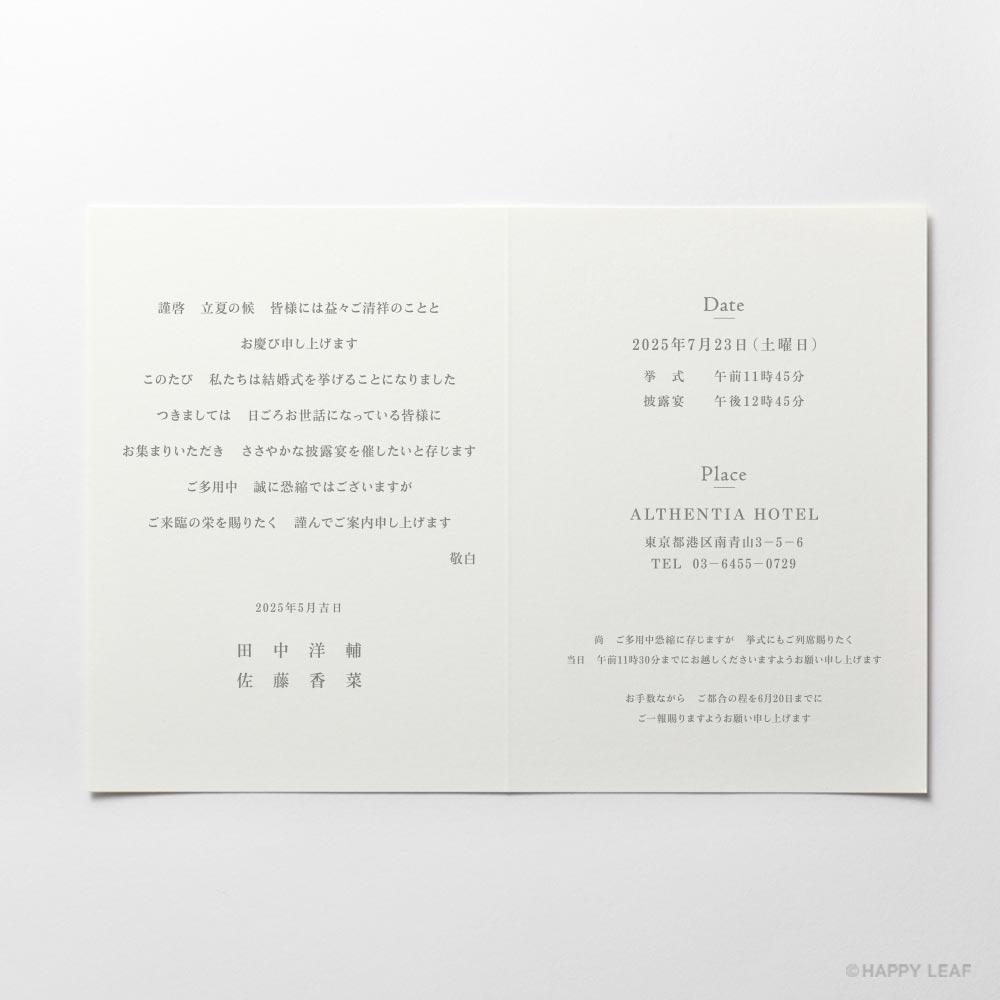 結婚式 招待状 デルフィニウム 7