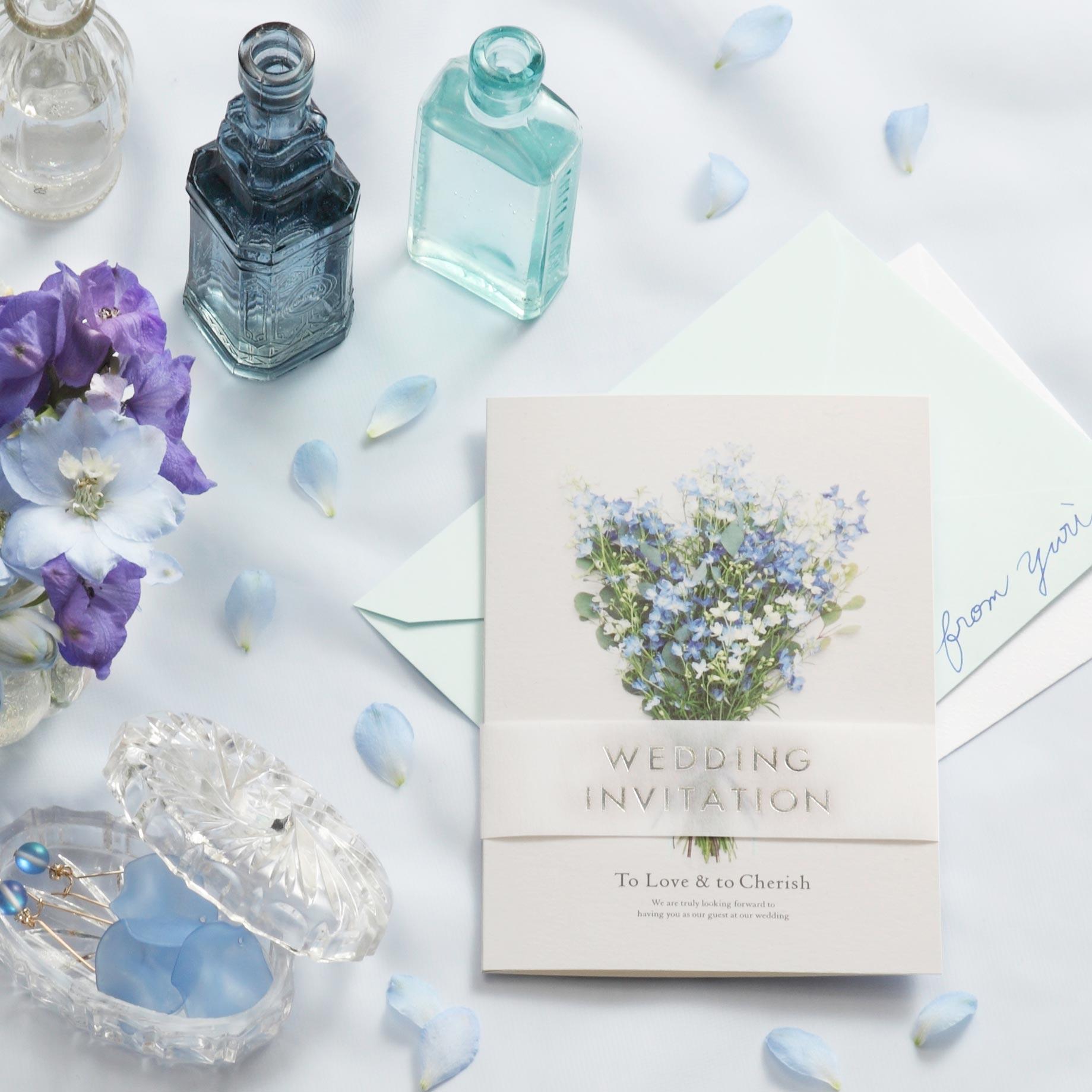結婚式 招待状 デルフィニウム 1