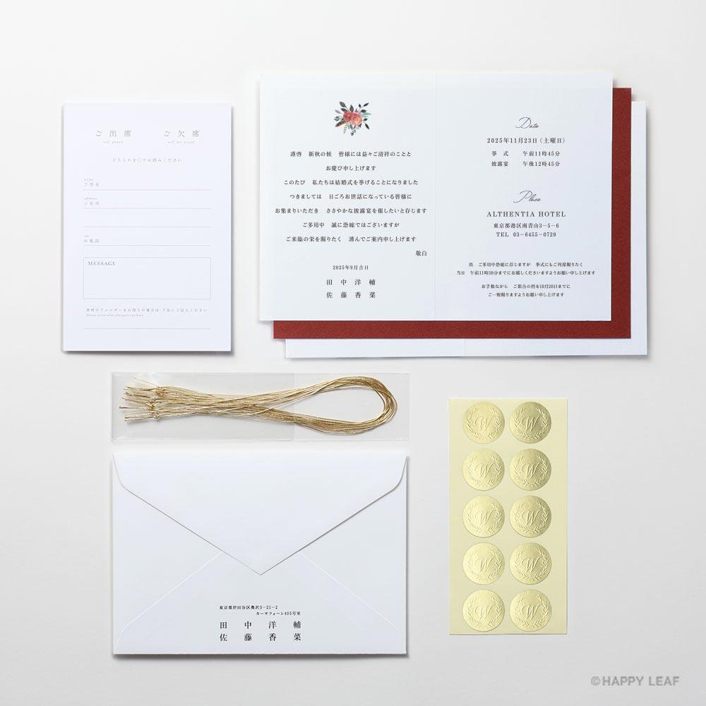 結婚式 招待状 Corolla 10