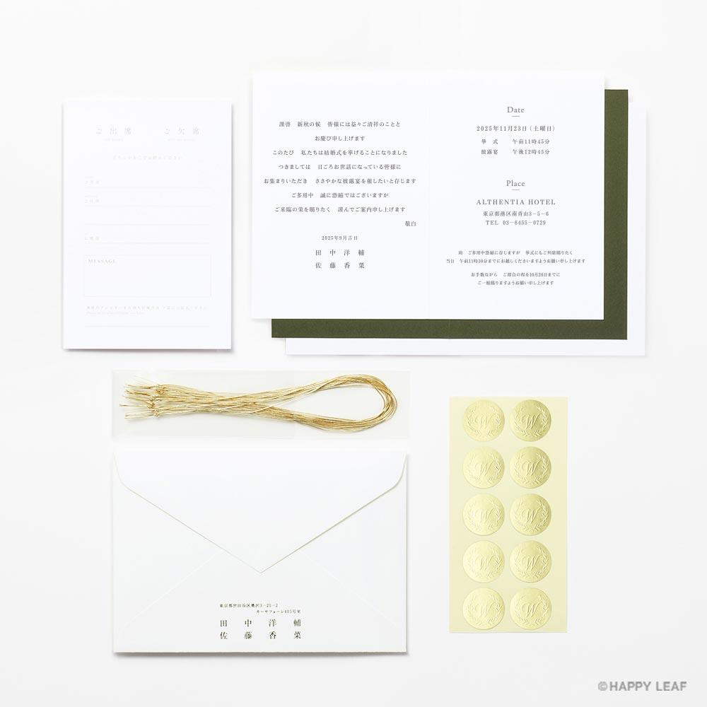 結婚式 招待状 Diletto 9