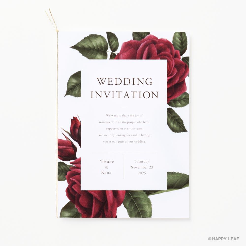 結婚式 招待状 Diletto 1
