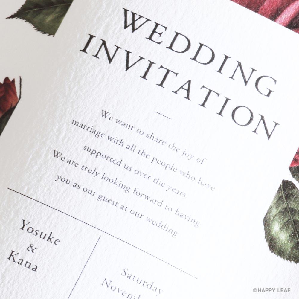 結婚式 招待状 Diletto 2