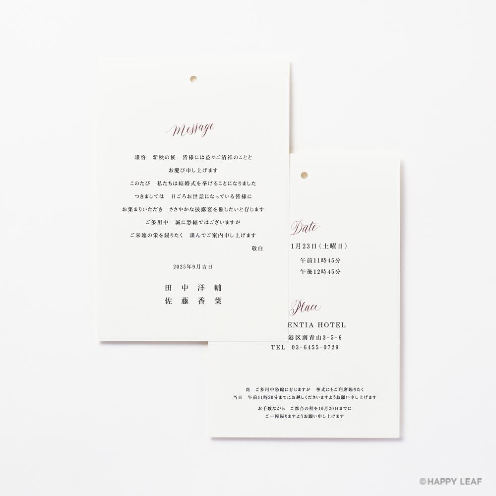 結婚式 招待状 Jouer glam 5