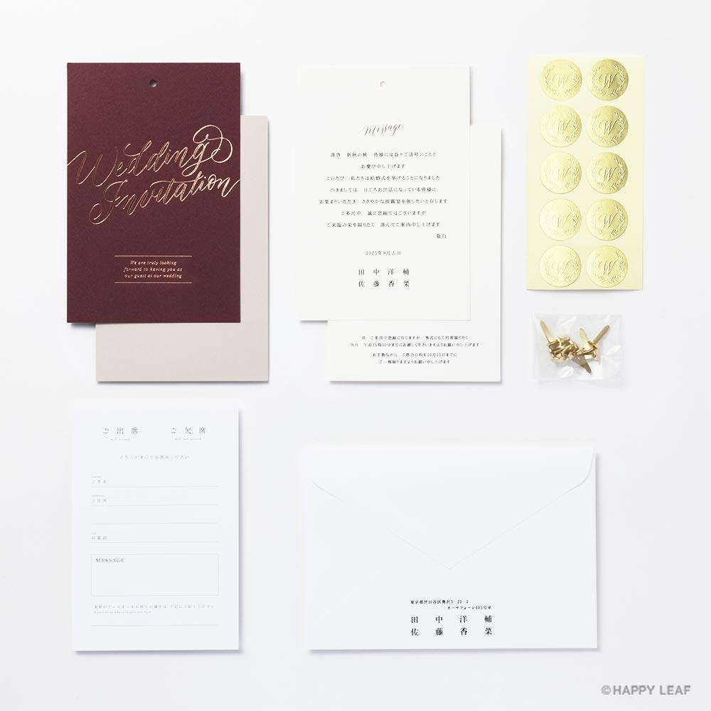 結婚式 招待状 Jouer glam 11