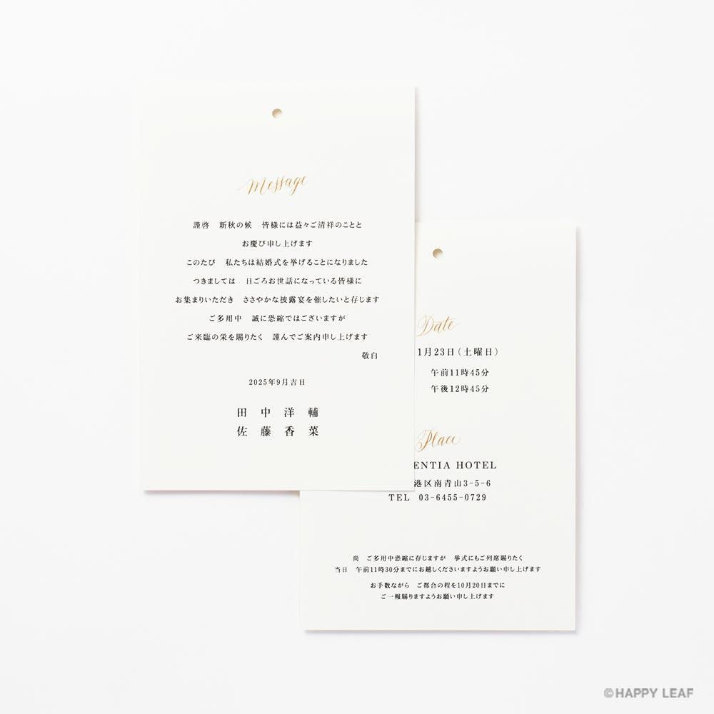 結婚式 招待状 Jouer minimal 5