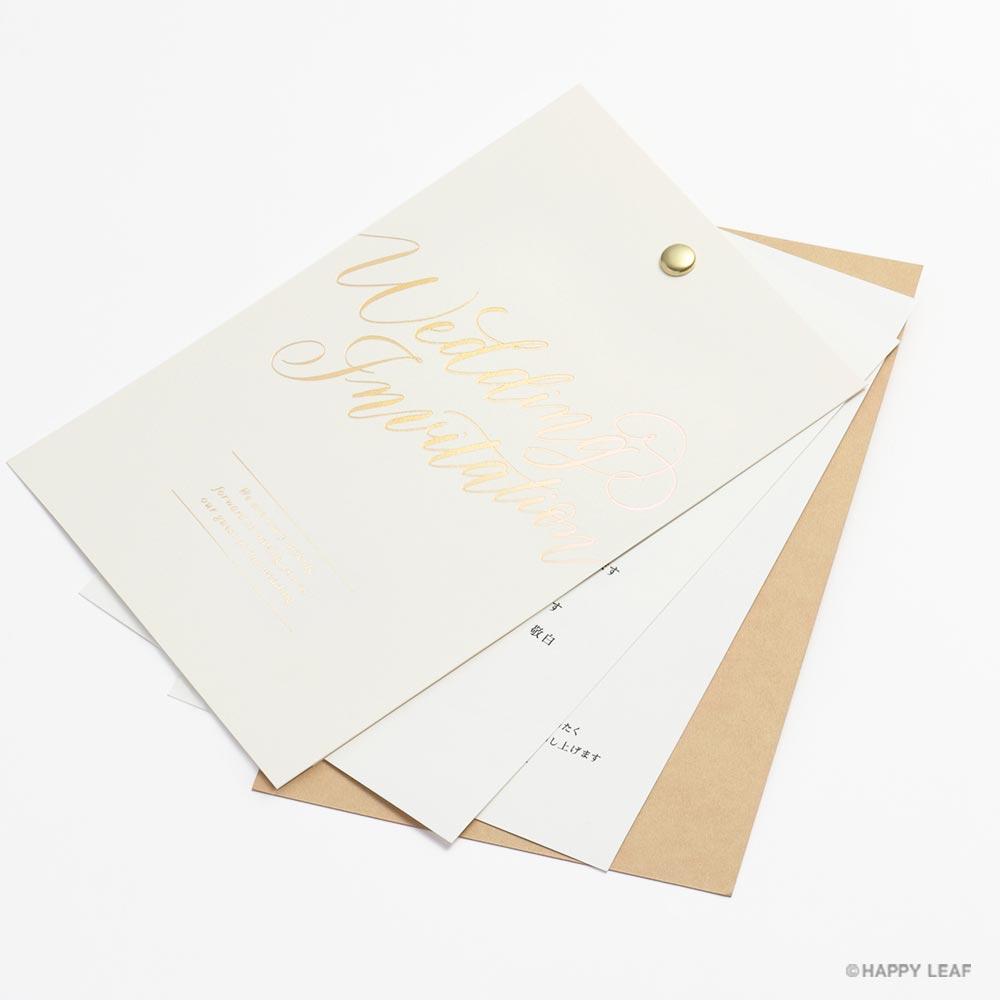 結婚式 招待状 Jouer minimal 4