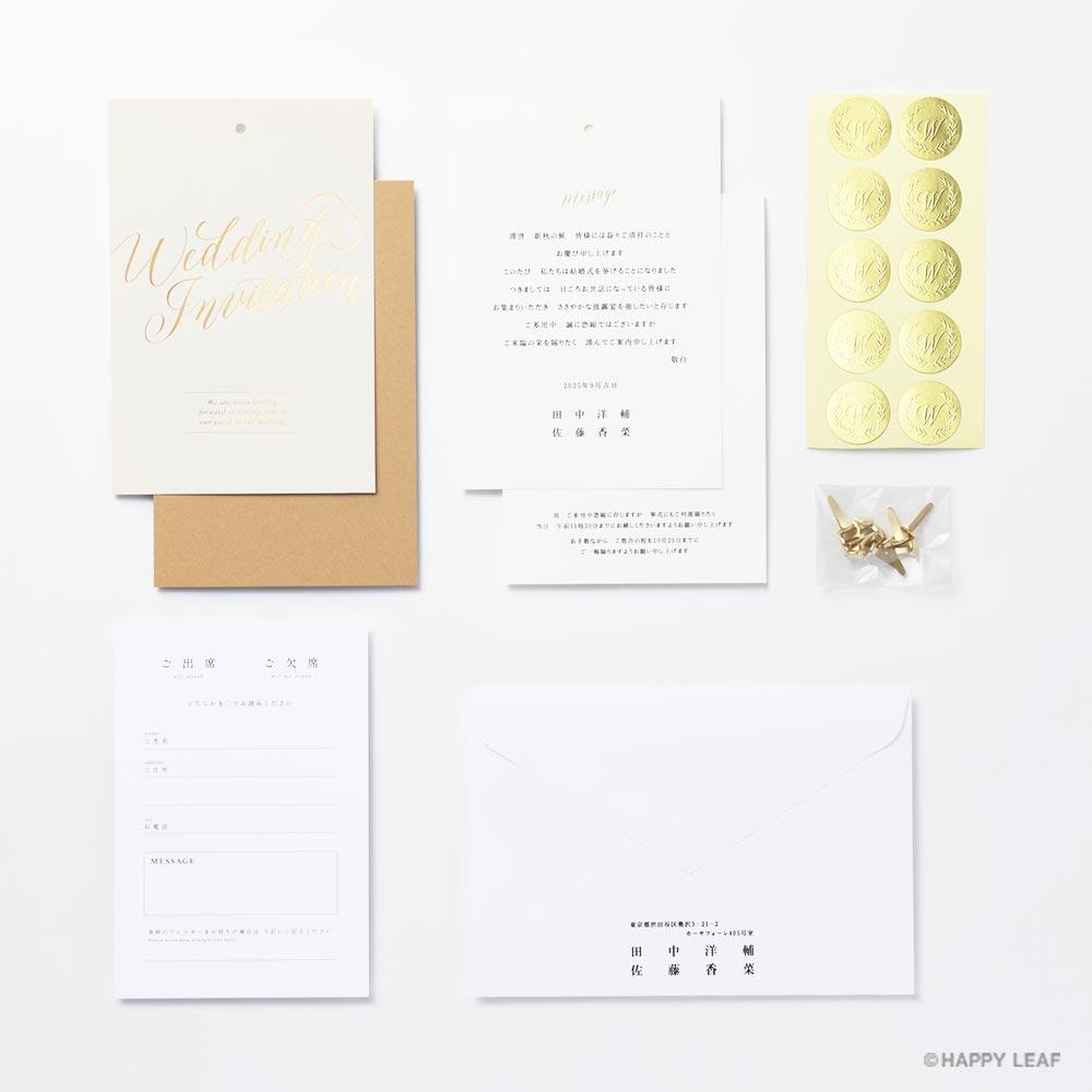 結婚式 招待状 Jouer minimal 9