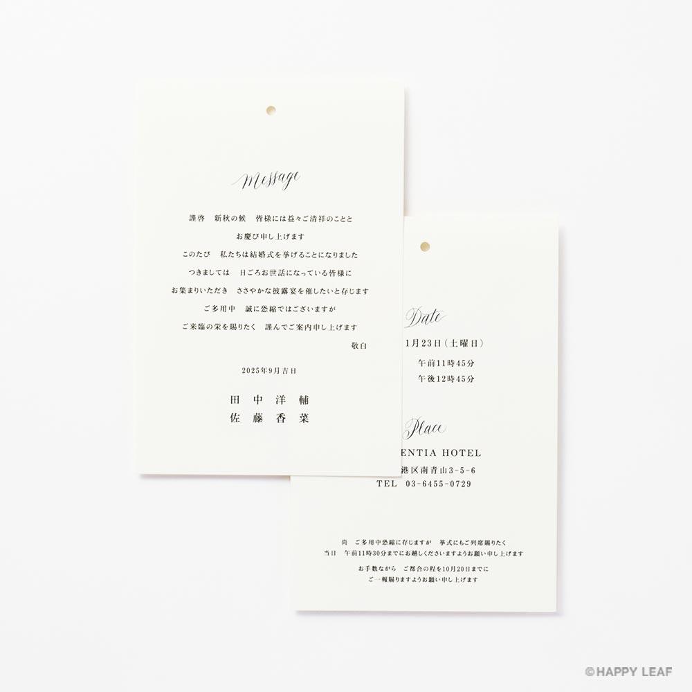 結婚式 招待状 Jouer urban 5